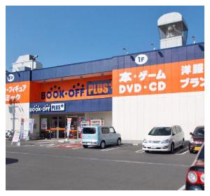 ブックオフプラス福岡前原店