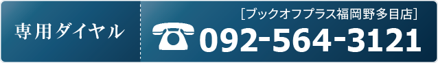 092-331-1231