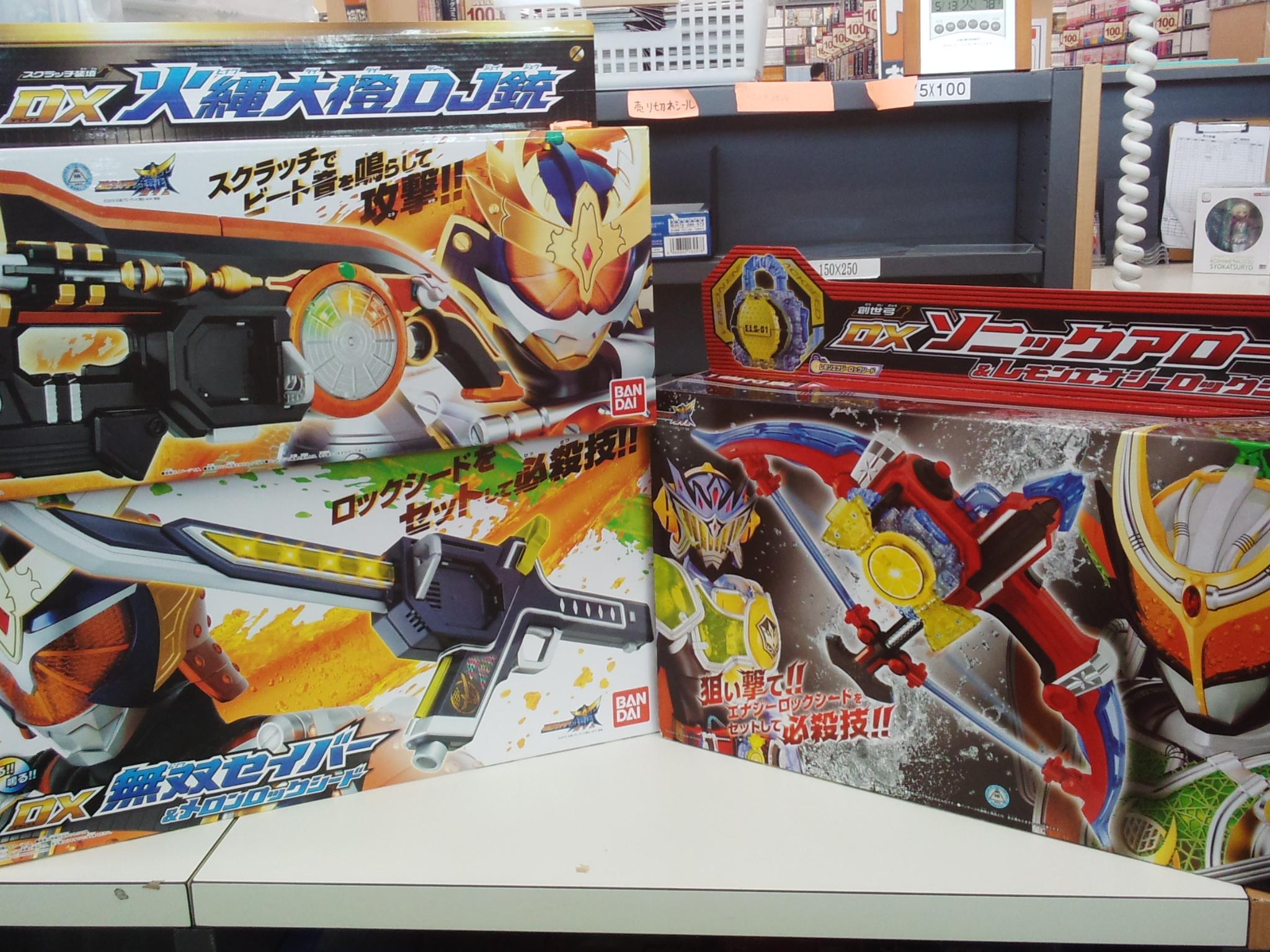 仮面ライダー鎧武 ライダーの武器 高価買取中 福岡市南区 ブックオフ