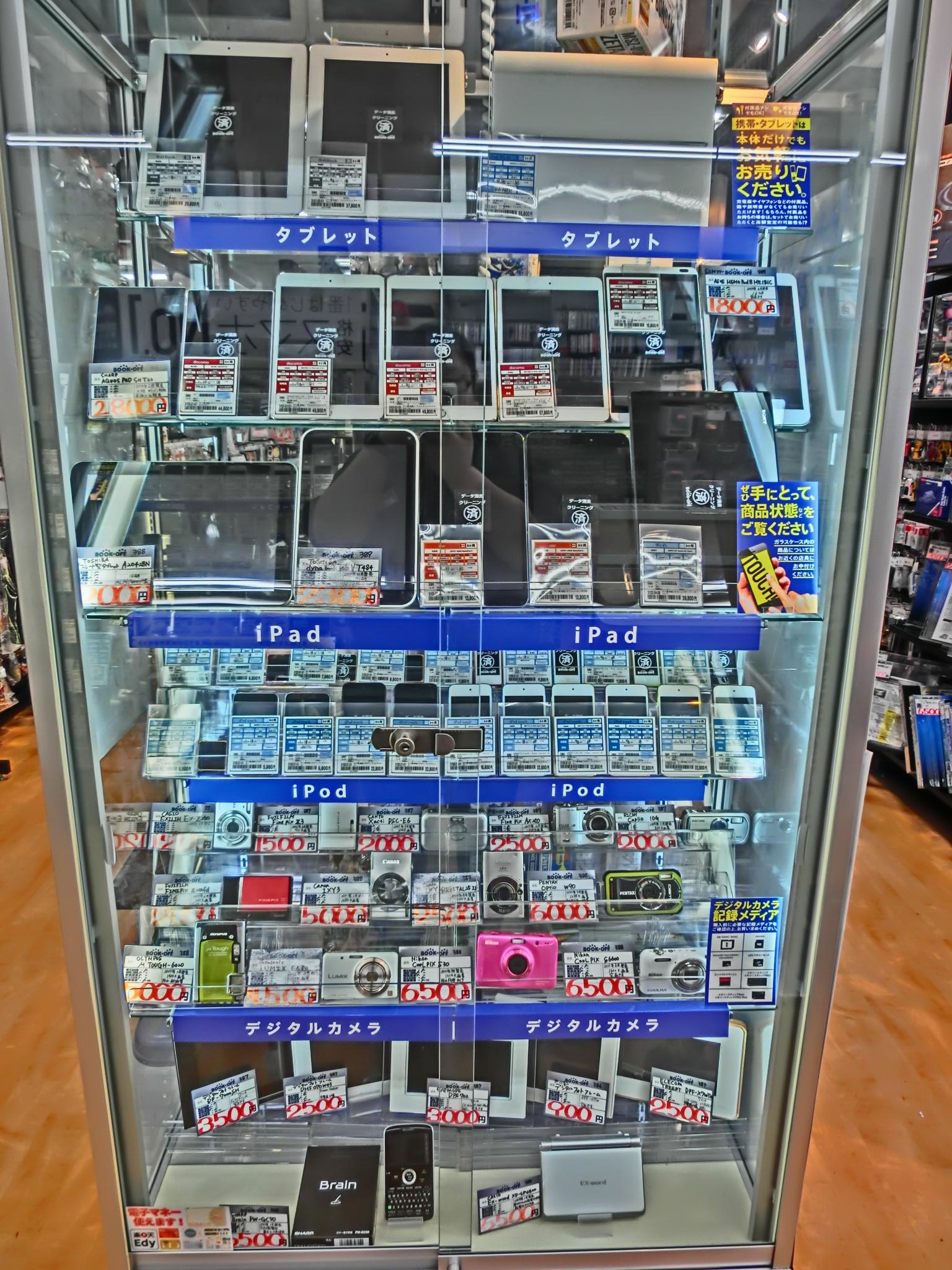 テレビ 買取 オフ ブック